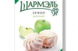 Нежное лакомство со вкусом яблока
