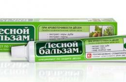 Зубная паста с экстрактом коры дуба