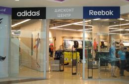 Качественная одежда по доступным ценам