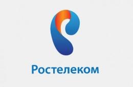 Недоступный для меня интернет от Ростелекома