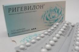 Бюджетные противозачаточные таблетки
