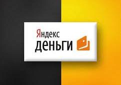 Яндекс деньги ненадежный сервис