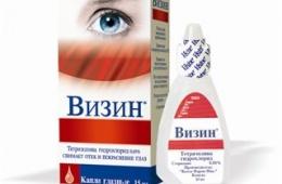 Быстро снимает воспаление глаз, но лучше препаратом не злоупотреблять