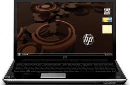 Качественный ноутбук HP 2000