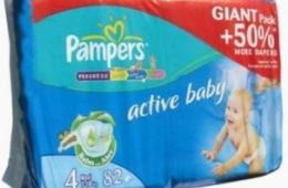 Pampers active baby на практике