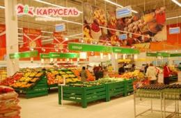 Хороший гипермаркет