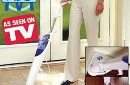 Качественная уборка с паровой шваброй H20 Steam Mop