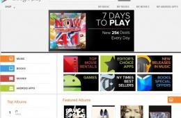 Google Play - множество приложений в одном магазине!