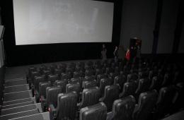 Куда пойти посмотреть кино?