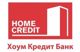 Кредит - это большие переплаты