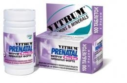 Хорошие доступные витамины до и после беременности