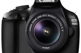 Бюджетная камера от Canon