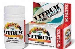Витрум - витамины для взрослых