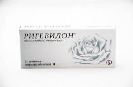 Оральные противозачаточные таблетки «Ригевидон»