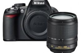 Nikon D3100 Kit - хороший выбор для начинающего фотографа