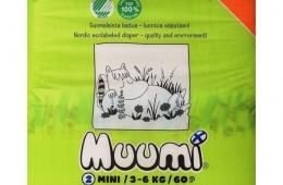 Экологически чистые детские подгузники