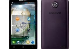 Lenovo A820 – смартфон с функцией поддержки двух SIM-карт