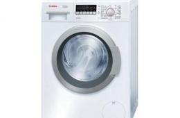Bosch WLM 20441 – стиральная машине с загрузкой до 6 килограммов