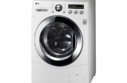 Стиральная машинка LG – качественное устройство, которое отлично стирает