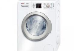 Bosch WLG 20260 – стиральная машина с фронтальной загрузкой до 5 килограммов