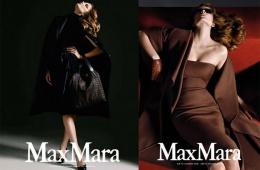 Коллекции MaxMara