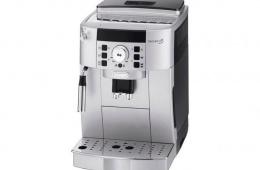 Delonghi magnifica – очень классный аппарат для приготовления кофе