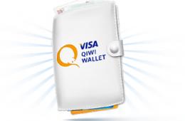 Visa QIWI Wallet. Оплатить - легко!