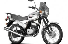 Мотоцикл Минск С 125, надежная экономичность