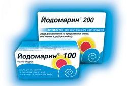 «Йодомарин» - на страже здоровья щитовидной железы
