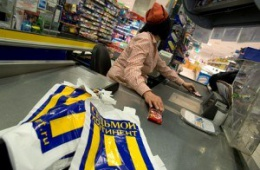 Супермаркет не хуже других