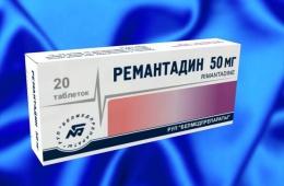 «Ремантадин» не просто снимает симптомы гриппа, он его лечит