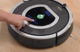 Пылесос-робот для самостоятельной уборки в доме