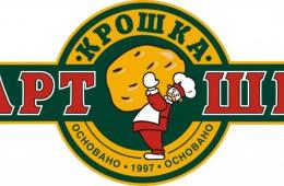 «Крошка-картошка» - вкусный обед за небольшие деньги