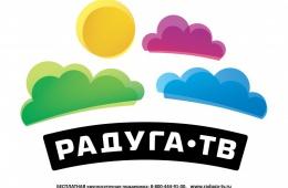 «Радуга ТВ» - хороший набор детских телеканалов