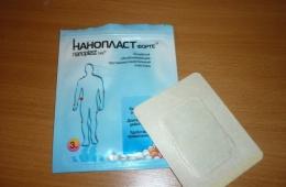 Лечебный пластырь от болей в мышцах и суставах «Нанопласт Форте»
