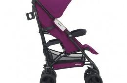 Легкая коляска-трость для путешествий
