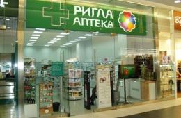 Разные аптеки под одним брендом