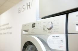 Компактная стиральная машина  Bosch WLG 20260