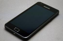 Samsung Galaxy s2 - недорого и функционально