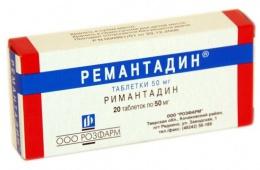 Противовирусное лекарство «Ремантадин»