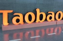 Почему Taobao не хуже eBay