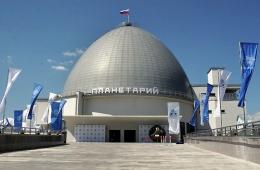 Впечатление от Московского планетария