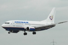Перелет из Питера в Римини Оренбургскими авиалиниями