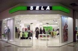 Магазин с маленькими размерами