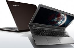 Тонкий элегантный ноутбук для галантного консультанта