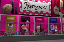 Магазины «Подружка» - рай для любительниц красоты