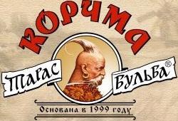 Корчма «Тарас Бульба» - настоящая украинская атмосфера