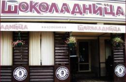 «Шоколадница» - уютная кофейня для каждого
