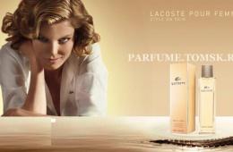 Элегантный аромат Lacoste pour femme