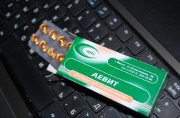 Витамины А и Е в одной капсуле - «Аевит»